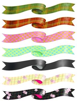 Seven ribbons