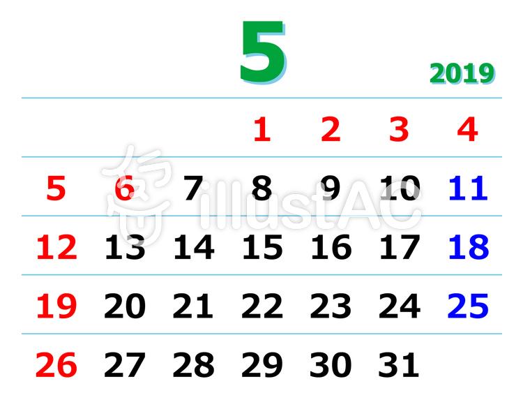 19年5月シンプルカレンダー新祝日版イラスト No 無料イラストなら イラストac