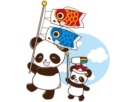 Panda Illustration _ Children's Day