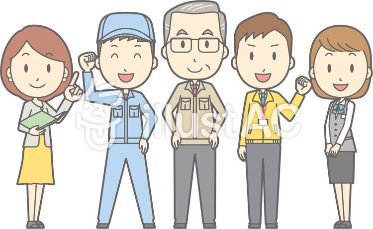 ビジネスメンバー集合-中小企業-セットのイラスト