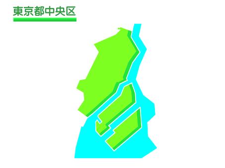 Chuo Ward 2