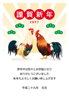 Postcard year greeting card · postcard design B01