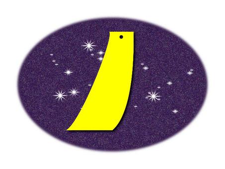 Strip (yellow)