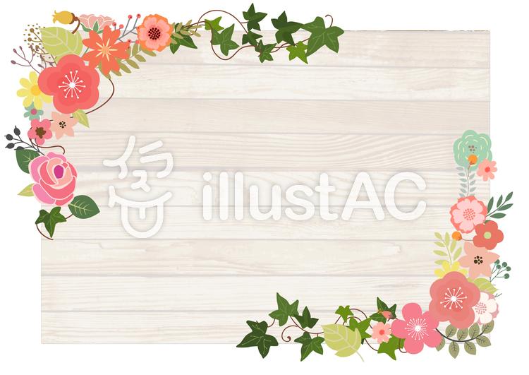 花飾りフレーム18イラスト No 826062無料イラストならイラストac