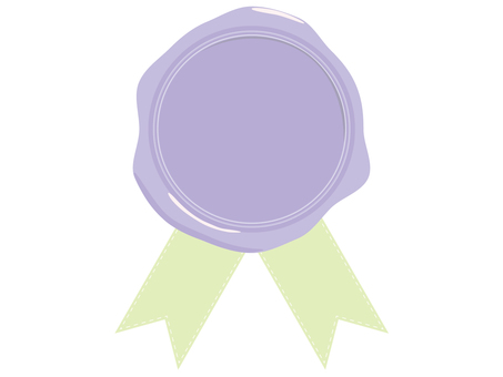 Seal 蝋 purple