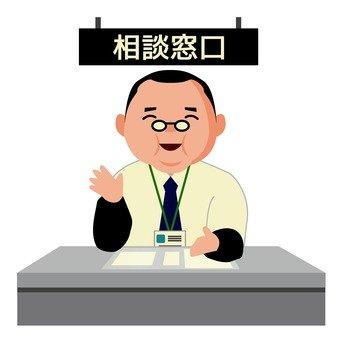 Consultation desk 1