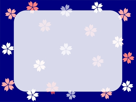 Cherry Blossoms Frame (Blue) White Space