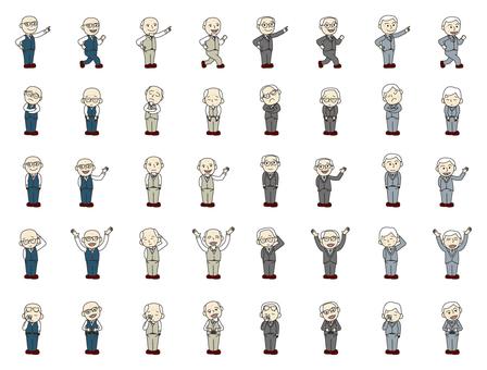 People Series Elderly Men (Suit)