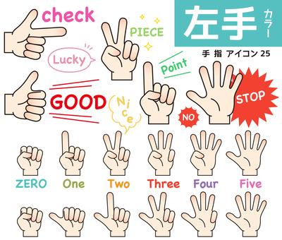 Finger icon 25