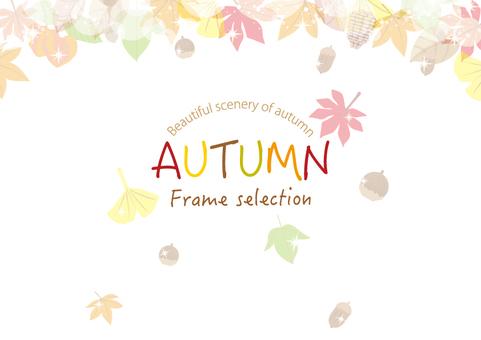 秋のキラキラフレーム