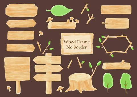 木・板のフレーム 枠なし