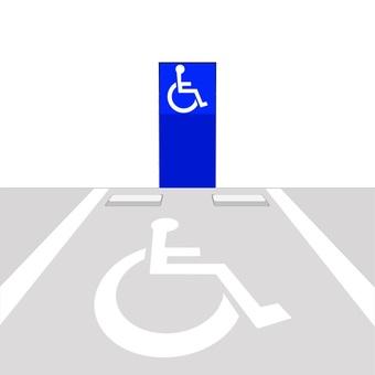Wheelchair parking space 3