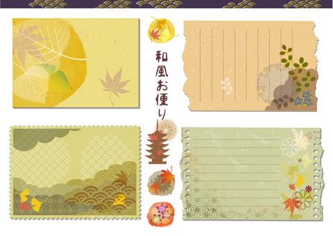 일본식 디자인 카드 11