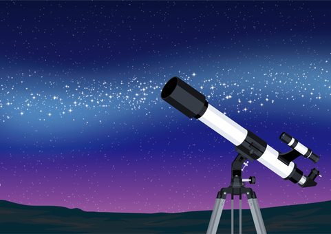 Astronomical astronomical telescope galaxy