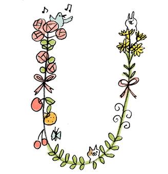 Flower text U