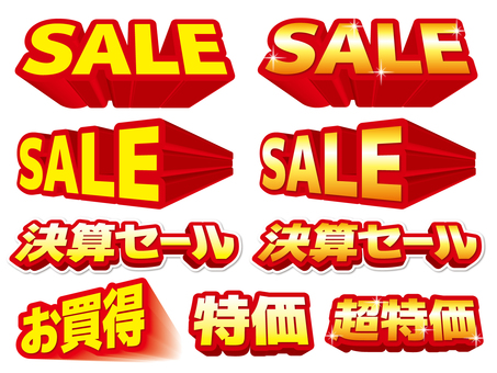 Three-dimensional sale characters