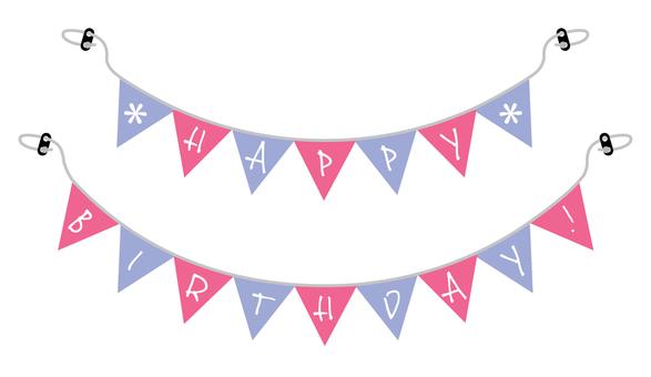 생일 플래그 01 핑크 퍼플