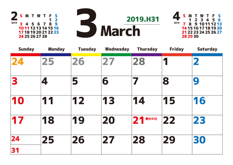 Calendar March, 2019