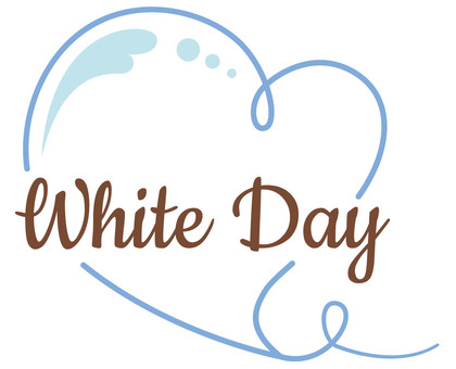 Elegant Heart White Day