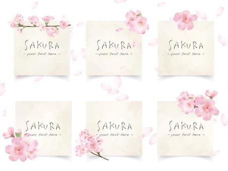 Cherry blossom frame set ver 27