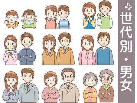 Generations, men and women, B