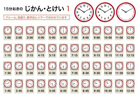 Clock simple 01