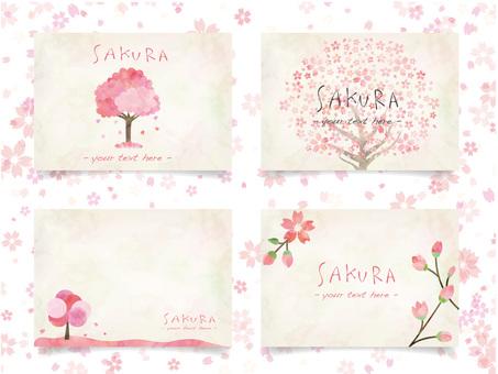 벚꽃 프레임 세트 ver11