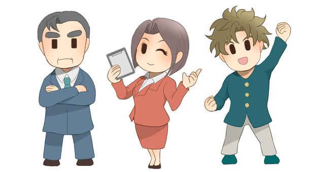 3 mini characters