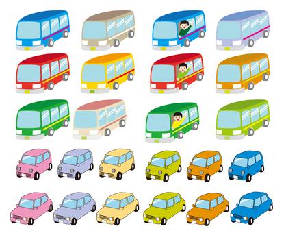 Car bus car