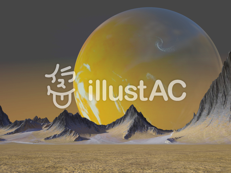 黄色い惑星のイラスト