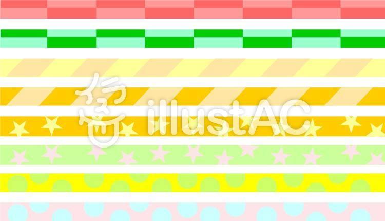 362657f21b3a Imágenes prediseñadas gratis  línea de separación línea puntuacion cinta  regla - 787534