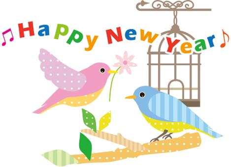 2017 Bird collage New Year's card