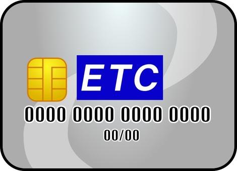 ETC 카드