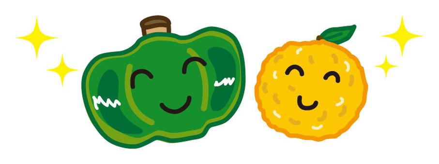 Pumpkin and yuzu