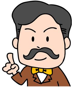 Male illustration raising index finger