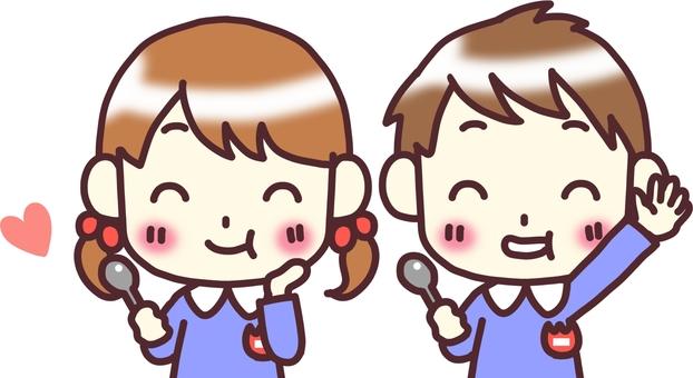 【Kindergarten】 Front _ Tasty