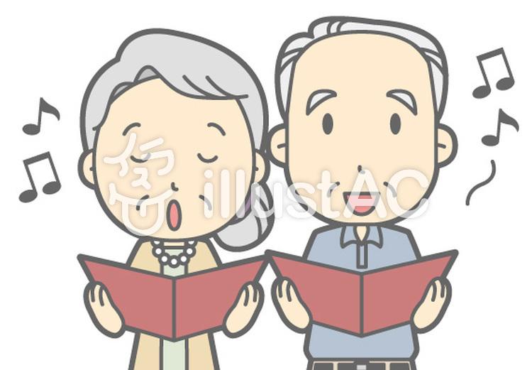 老人夫婦-合唱-バストのイラスト