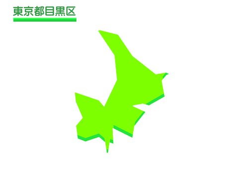 Meguro-ku 2