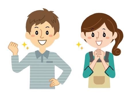 夫妻滿意的笑容2