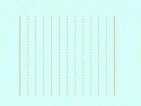 세로 편지지 E0651