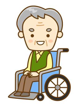 Senior wheelchair