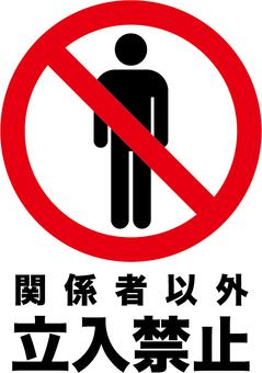 Prohibited 1b