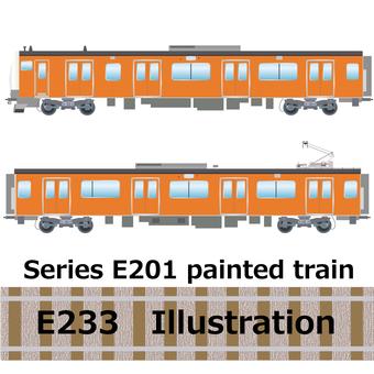 Commuter Train E233 Central Line E201 Painted