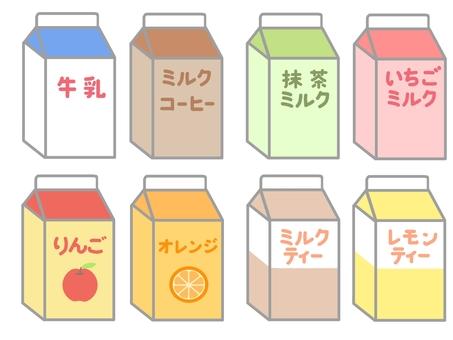 Pack drink 1