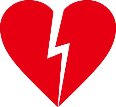 Heart d1