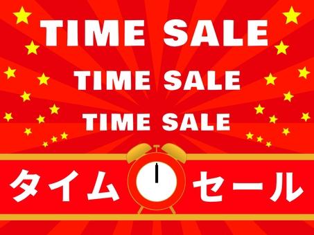 Time sale pop