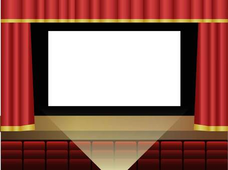 Cinema screen frame