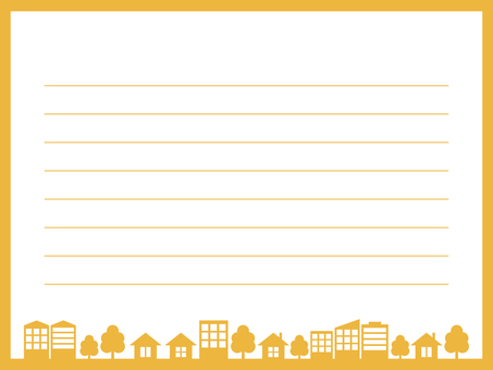 City cityscape silhouette note yellow