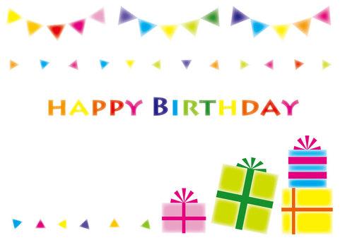 Birthday birthday card 3