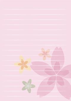카드 - 레터 용지 세로 벚꽃